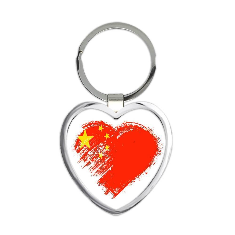 Chinese Heart : Gift Keychain China Country Expat Flag Patriotic Flags National