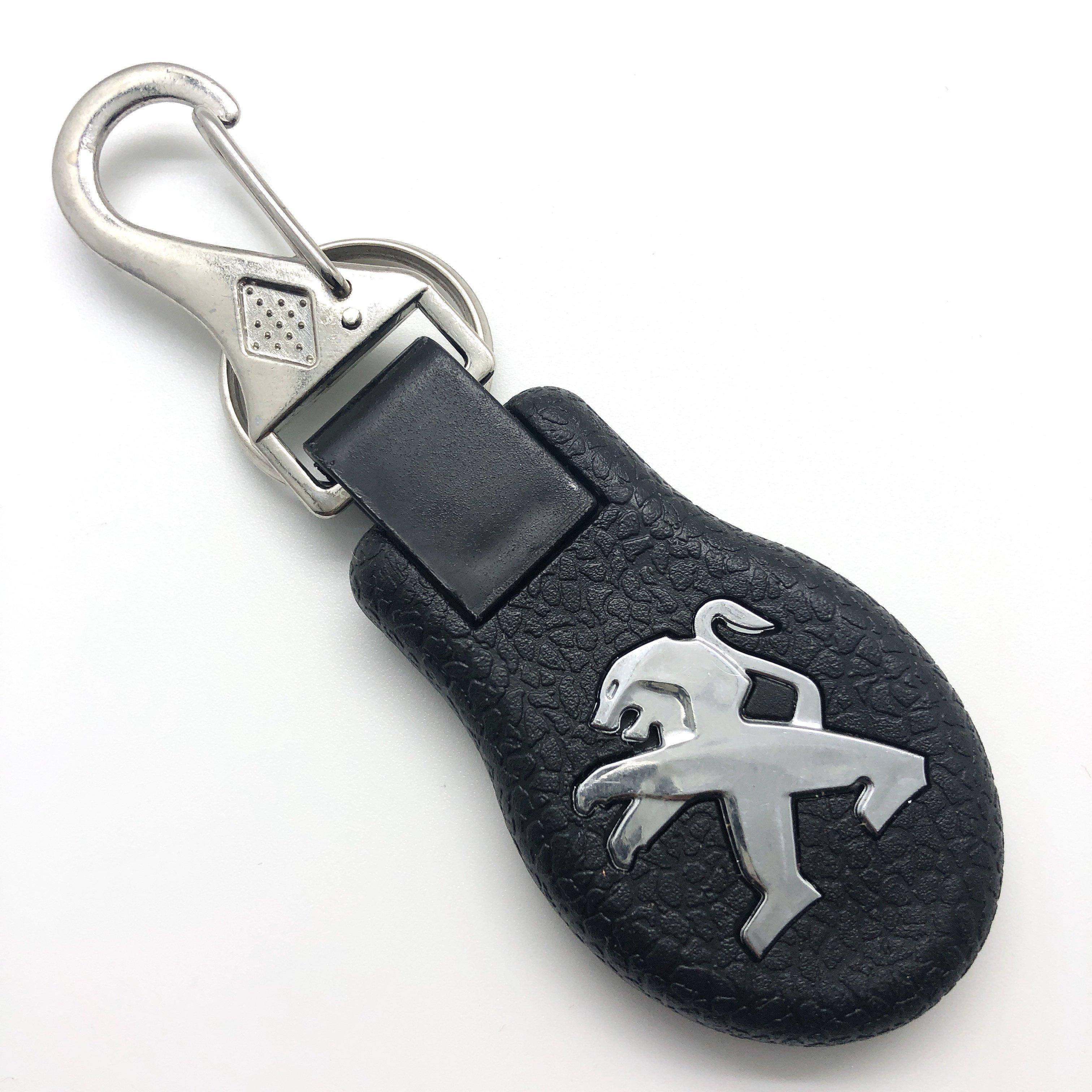 Peugeot Rigid : Keychain Gift Logo Ring Key Fob Car Holder Plastic