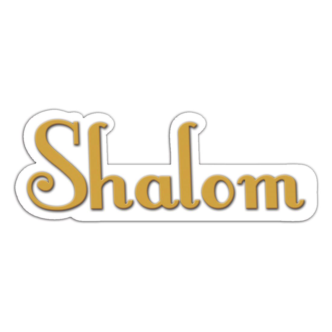 Shalom : Gift Sticker Jewish Religious Christian Evangelical Gospel God Catholic