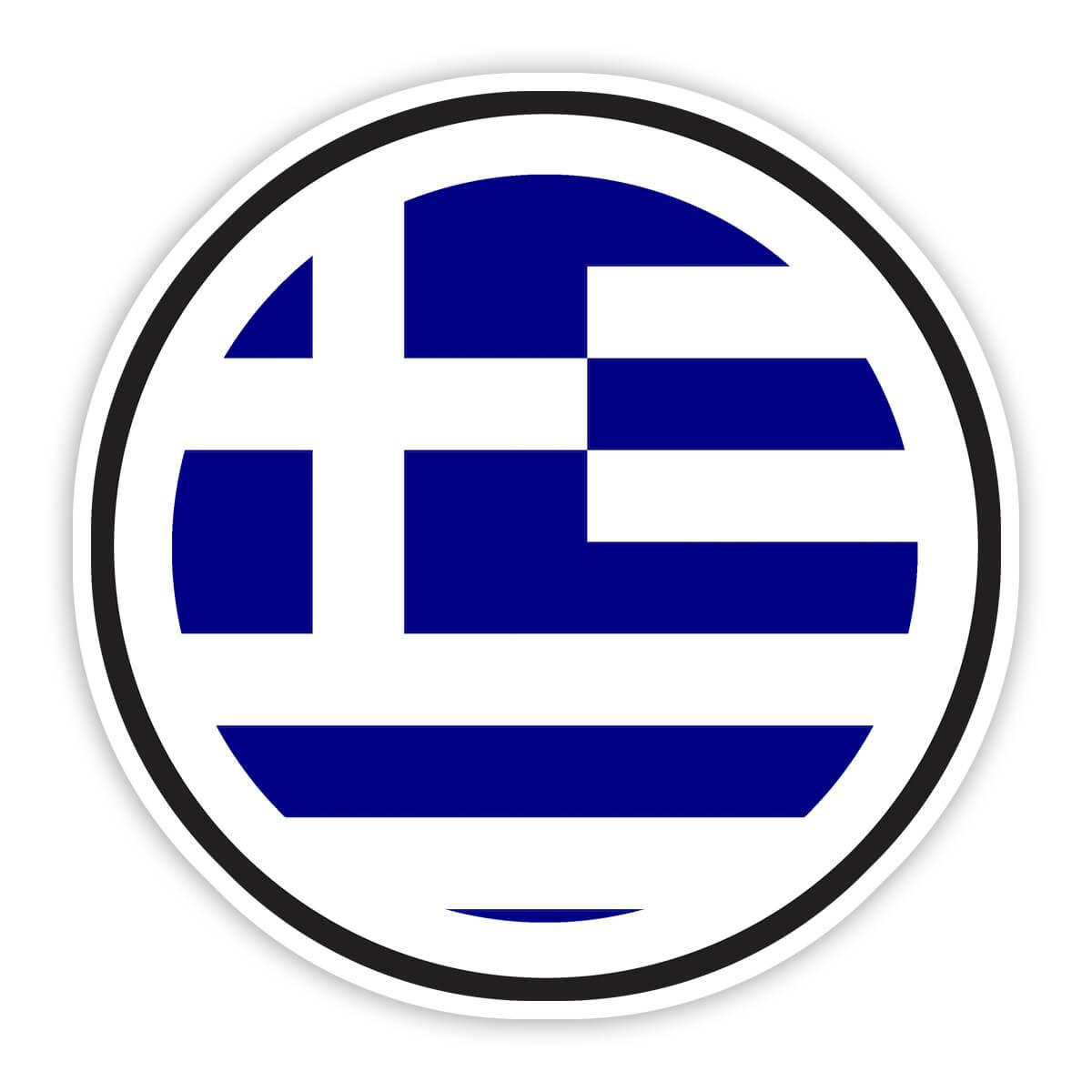 Greece : Gift Sticker Flag Never Underestimate The Power Greek Expat Country